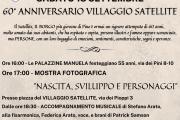 60° ANNIVERSARIO VILLAGGIO SATELLITE